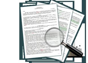 Ликвидация нулевого ООО без налоговой проверки